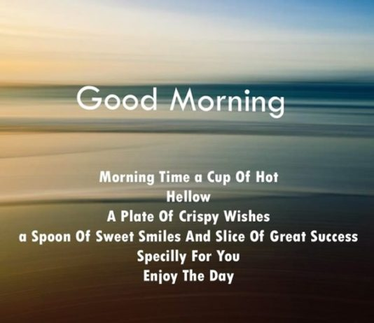 goodmorning quotes